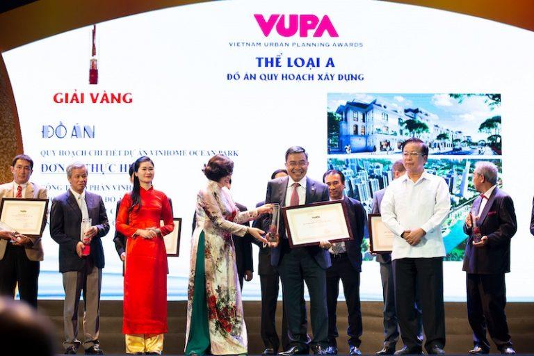 Giải thưởng quy hoạch đô thị quốc gia